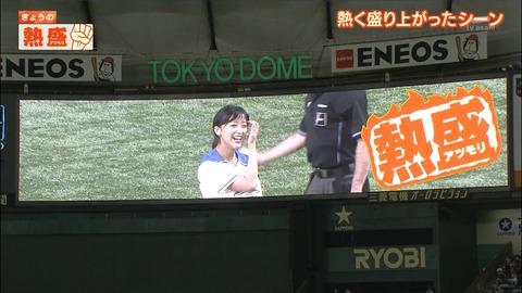 takeuchi19091143