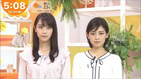 minagawa19103158