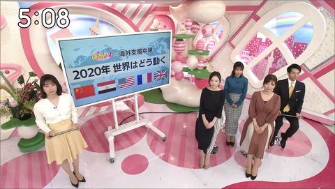 sasazaki20012019