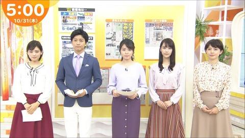 minagawa19103150