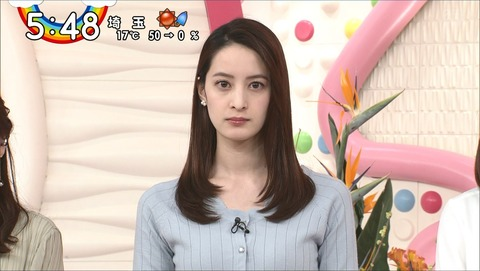 ushiro20021333