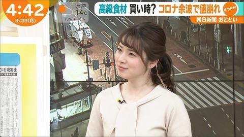 minagawa20032317