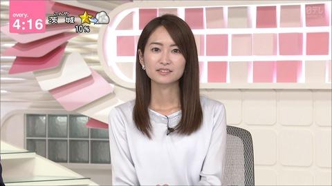 nakajima19091913