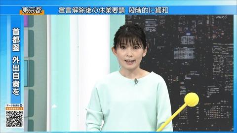 nakamura20052413