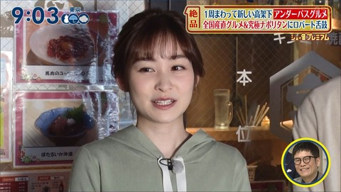 iwata20032906