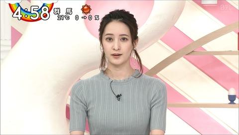 ushiro20050715