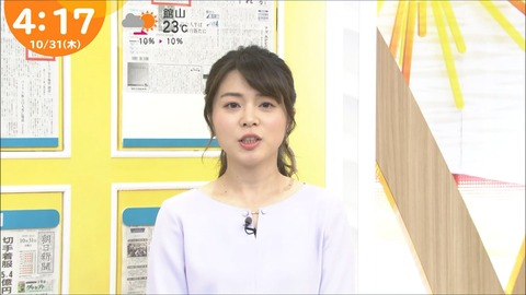 minagawa19103120