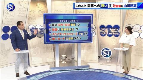 kamimura20052303