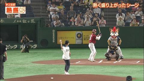 takeuchi19091137