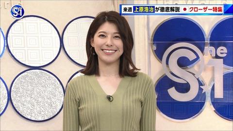 kamimura20052405