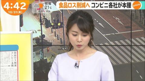 minagawa19103140