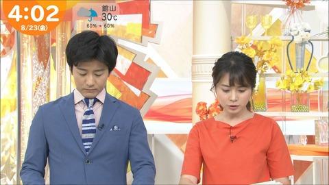 minagawa19082307