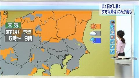 sekiguchi19092903