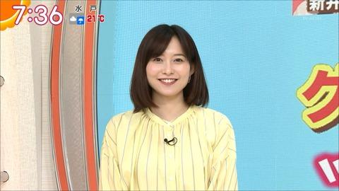 hisatomi20050411