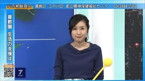 hirano20051308