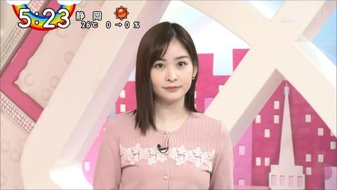 iwata20050123