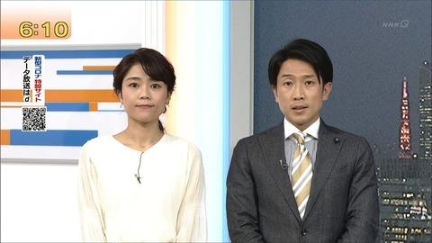 nakayama20031901