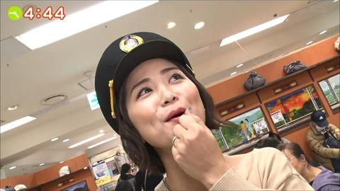 matsumaru20011306