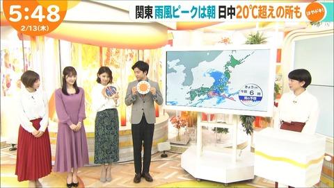 kamimura20021342