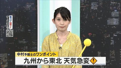 nakamura20053125