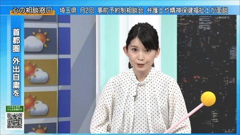 nakamura20051019