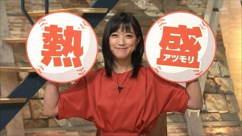 takeuchi19091819