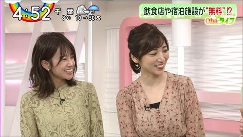 sasazaki20012717
