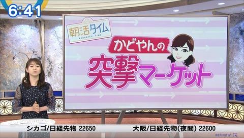 katafuchi20060305