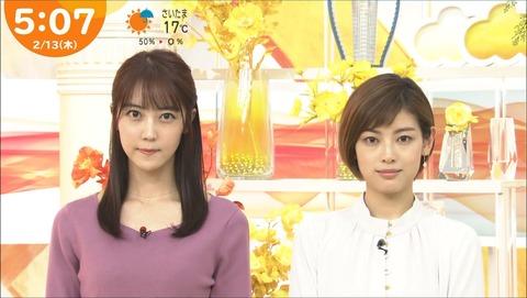 kamimura20021326