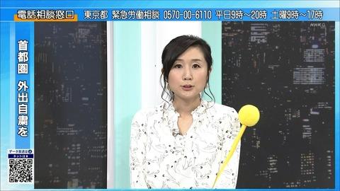 hirano20042916