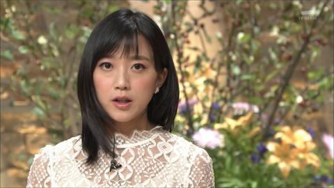 takeuchi19092006
