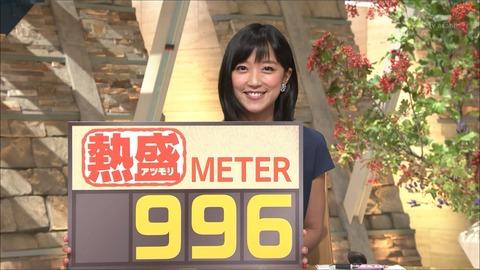 takeuchi19092317