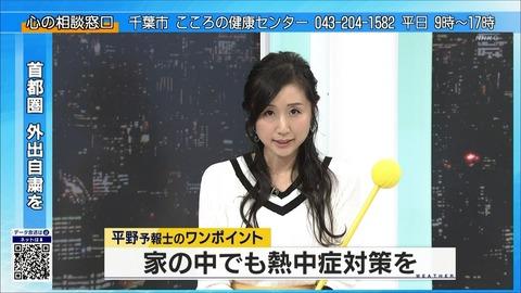 hirano20051612