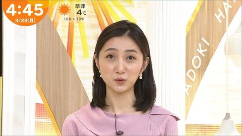 minagawa20032324
