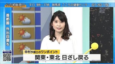 nakamura20052317