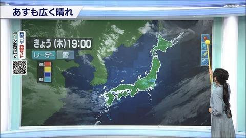 hirano20052802