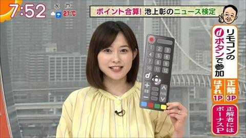 hisatomi20050413