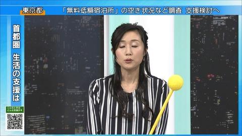 hirano20051815