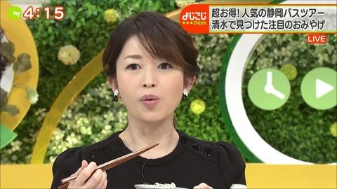 matsumaru20021704