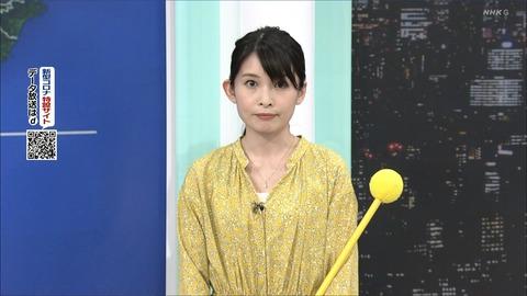 nakamura20053121