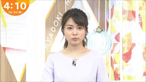 minagawa19103108
