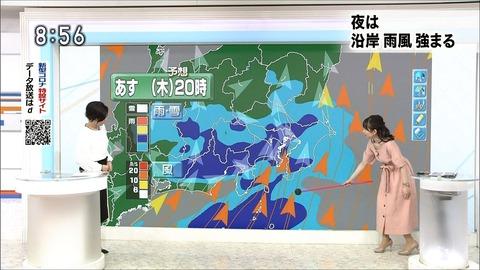 sekiguchi20031813