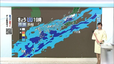 sekiguchi20032801