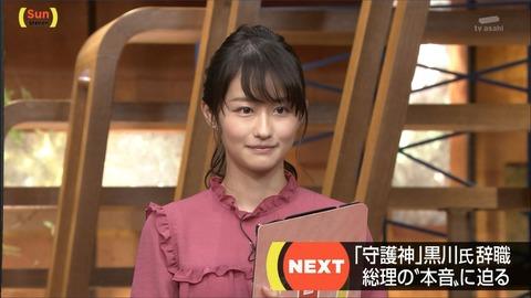 hayashi20052411