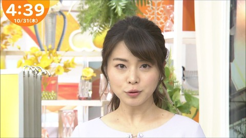minagawa19103134