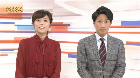nakayama19103008