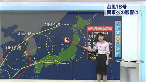 sekiguchi19092906