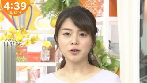 minagawa19103133