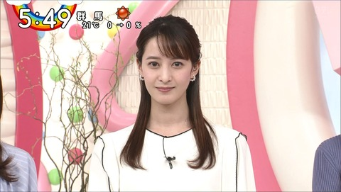 ushiro20032629