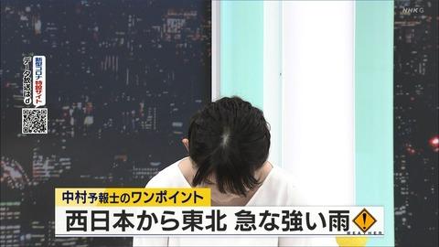 nakamura20053028